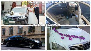Mercedes w221 свадьба